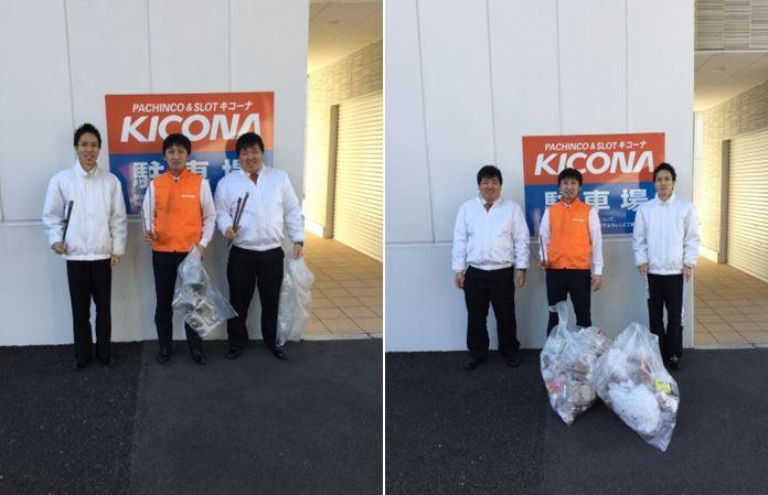 KCC西淡路店①.JPG