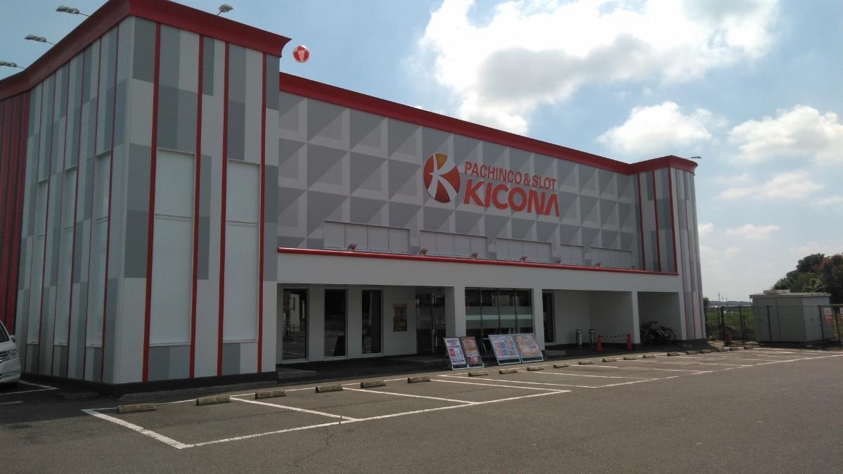 KIMG0144.JPG