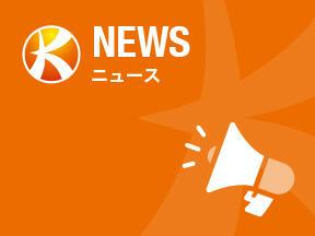 003_NEWS.jpg