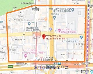 本社周辺清掃エリア地図画像.jpg