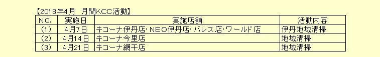 キャプチャ.JPG
