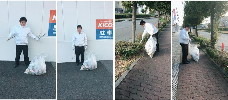 KCC 西淡路店.JPG