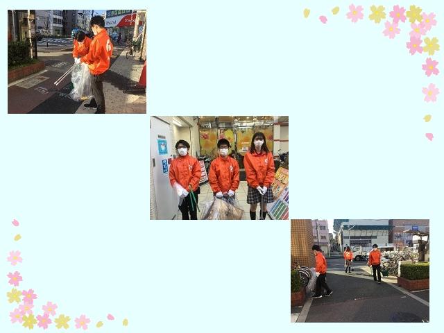 昭和町まとめ1.png