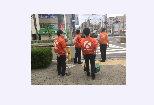 昭和町matome1.jpg