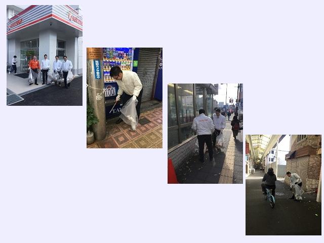 昭和町まとめ.png