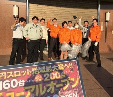 横須賀➀.jpg