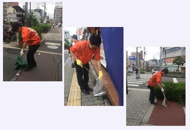 昭和町matome2.jpg
